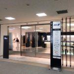 全日空のビジネスクラスラウンジ 成田空港