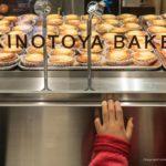 【2018年 完全版】 新千歳空港で買える北海道のお土産ランキング お菓子/スイーツ