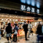 【2018年最新版 東京駅】駅弁屋 祭 おすすめ人気駅弁 ランキングとメニュー