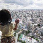 東京ドームホテルのレビュー