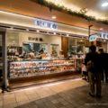 【2018年上野駅】駅弁屋 匠で買える全国のおすすめ人気駅弁 ランキングとメニュー