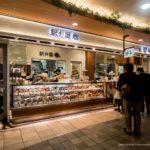 【2019年上野駅】駅弁屋 匠で買える全国のおすすめ人気駅弁 ランキングとメニュー